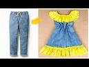 تحويل سريع من بنطلون قديم لفستان طفله رررر 1