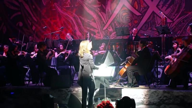 CATHARSIS Концерт с симфоническим оркестром Глобалис Symphoniae Ignis (2017) [12 ]