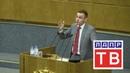 Депутат Госдумы Василий Власов выступил против роста цен на парковку