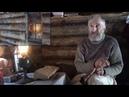 Таёжный охотник Соловьёв рассказывает о Тайге , Счастливые люди