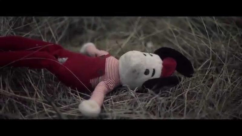 Gift - [Official Video] Directors Final Cut