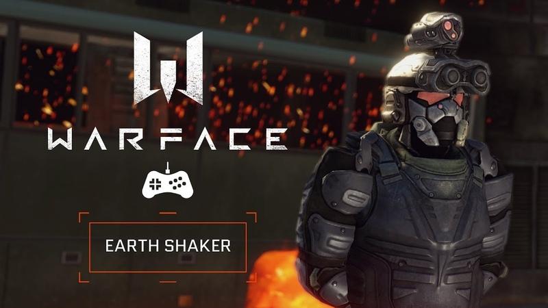Warface Raids - Earth Shaker