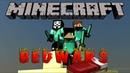 Много фейлов(смертей), но затащил на BedWars(Minecraft Mini-Games BedWars Mine-Play)
