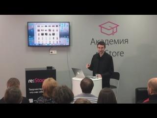 Лекция по современной фотографии - Алексей Костромин (Онлайн-трансляция)