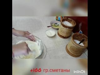 InShot_20180706_193915949.mp4