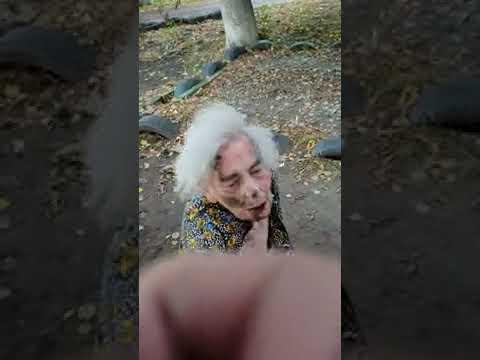 В Кницах мужик избил 88 летнюю старушку, сосед вмешался.