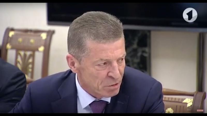 КЭБ Дмитрий Козак Возвращение на берега Днестра