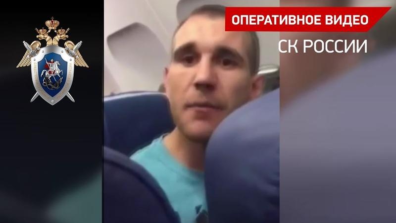 Арестован хабаровский авиадебошир