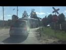 Автобус в Лесосибирске переезжает ЖД переезд на красный