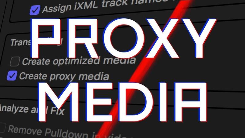 Proxy media. Или как получить прирост производительности при монтаже видео.