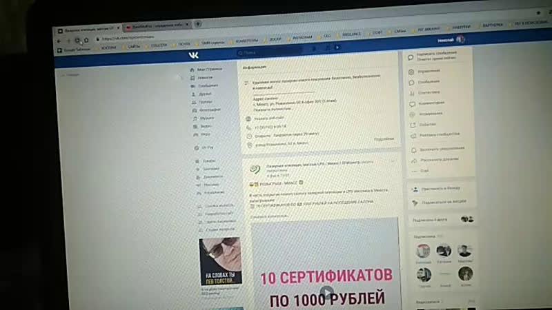 Розыгрыш 10 серификатов по 1000 р в ЭПИцентр