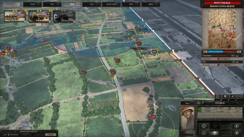 Dnestr Strateg Steel Division Normandy 44 Параллельная реальность
