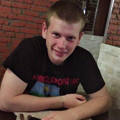 Игорь Немец
