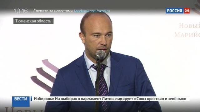 Новости на Россия 24 • Антипинский НПЗ ждет масштабный ребрендинг