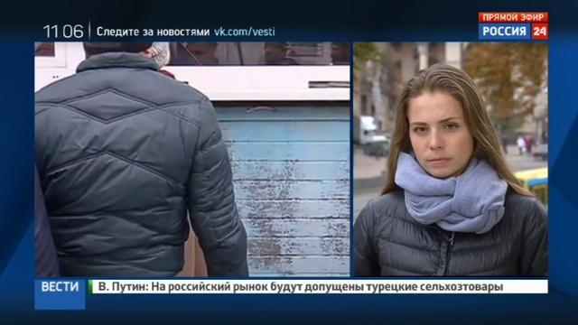 Новости на Россия 24 • Украинский МИД опасается бегства своих граждан в Россию после введения визового режима