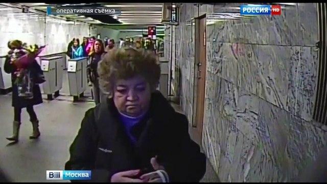 Вести-Москва • Сотрудница метро присвоила забытые в банкомате 100 тысяч