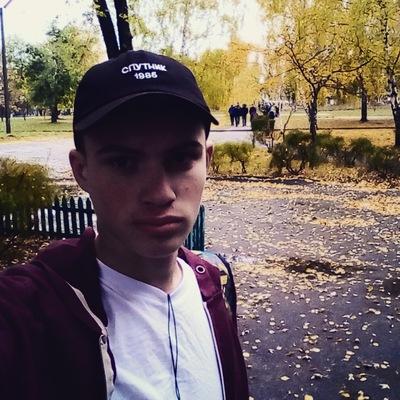Данил Некрасов