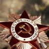 ★ Фотоматериалы с фронтов Второй Мировой Войны ★