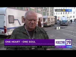 Немецкая группа U.D.O. снимает клип в Петербурге
