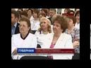 Александр Кузьмичев поздравил коллектив НИИ материнства и детства имени В Н Городкова с Днем медици