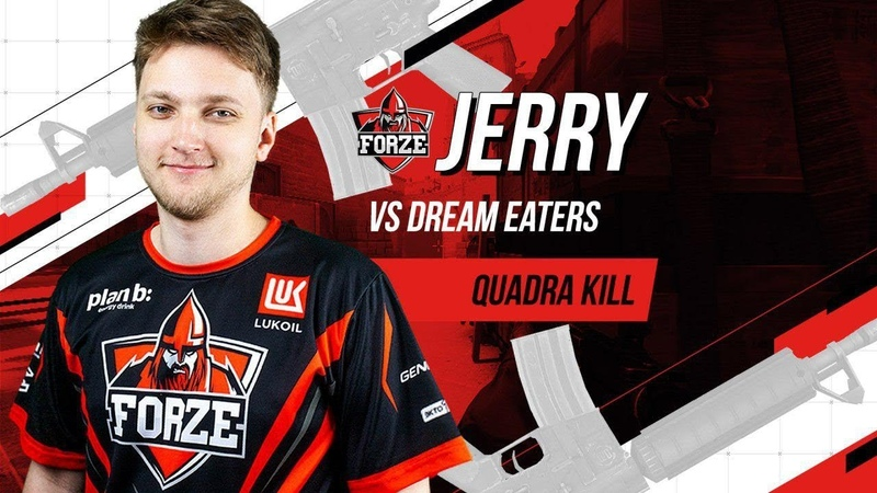 CS:GO Highlights: Jerry vs DreamEaters 🔥 GG.BET Shuffle Closed Qualifier