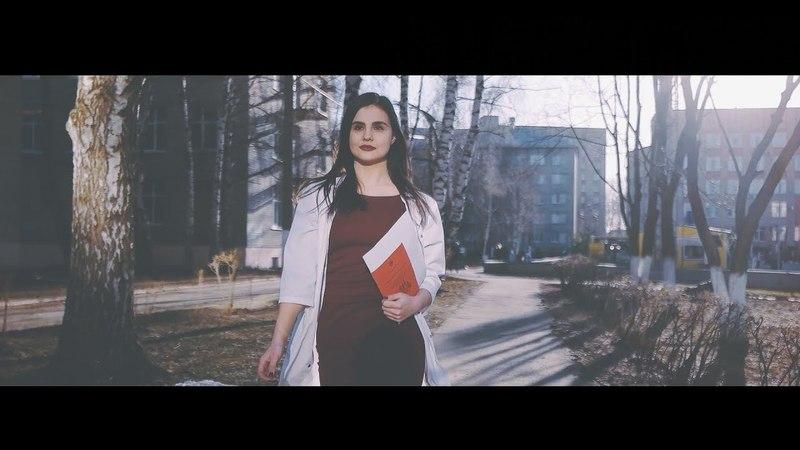 Визитка для конкурса МИСС ФАРМАЦИЯ РОССИИ