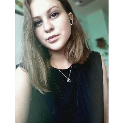 Viktoriya Vursta