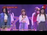 [рус.саб] Lovelyz - Sweet Dream (Sugarman 2)
