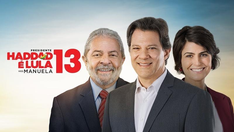 Fernando Haddad candidato de Lula à presidência da República apresenta propostas para a Educação