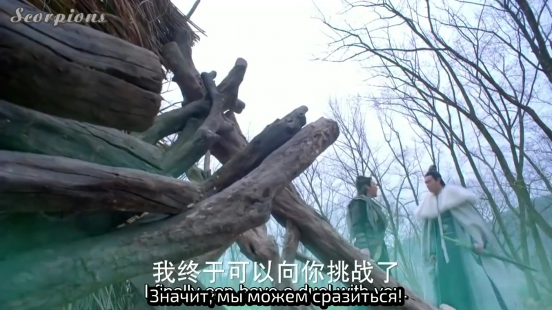 Книга гор и морей 36 серия