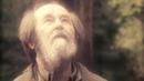 «Молния бьет повысокому дереву». Документальный фильм к100-летию Александра Солженицына