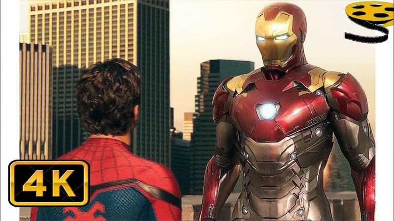 Я хотел быть как вы! А надо быть лучше. Тони Старк отбирает Костюм у Питера Паркера.
