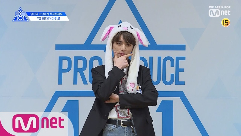 [ENG sub] PRODUCE X 101 YG I 히다카 마히로 I 국프님! You are my HERO @자기소개_1분 PR