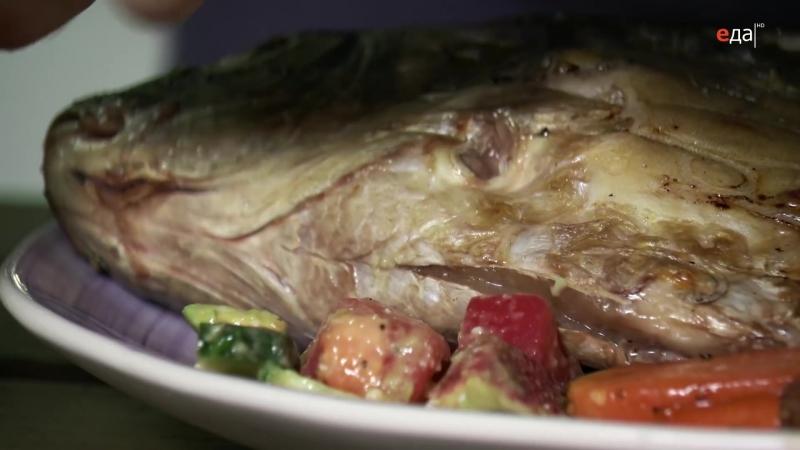 Рыба и гриль - Карп с запечённой морковью и салатом