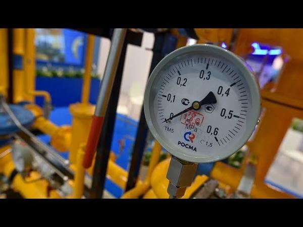 Поздно осознали: Нафтогаз предложил снизить в два раза тариф на транзит газа...