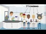 Рандеву за 2 минуты!! Видео от Алексея Зыкалова, Санкт-Петербург!
