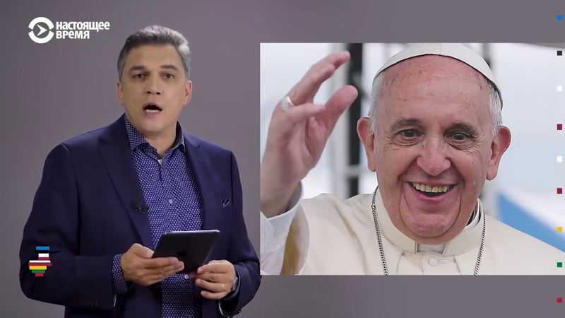 Приезд папы римского и 70 лет Рижской киностудии Балтия Неделя