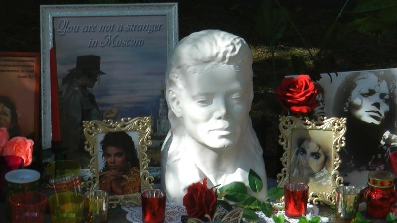Honoring Michael Jackson. 25th of June, 2016, Moscow, Russia, Novinsky blvd (FULL version)