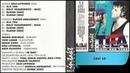 Mladen Vojicic Tifa Javi se Audio 1995 HD