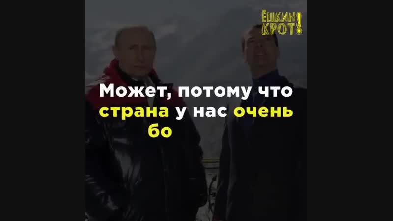 Уровень неравенства в России снижается, — заявил министр Орешкин. Серьёзно?! А то, что по неравенству мы на 2-м месте в мире, а