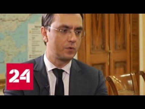 Украинский министр инфраструктуры ратует за войну с Россией - Россия 24