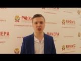 9 мая Андрей Захаров