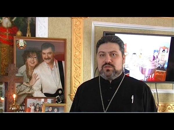 TAG Вспомни Александра Тихановича Священник Речицкого района 2017 март