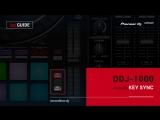 Функция KEY SYNC в rekordbox dj x fastGUIDE #2