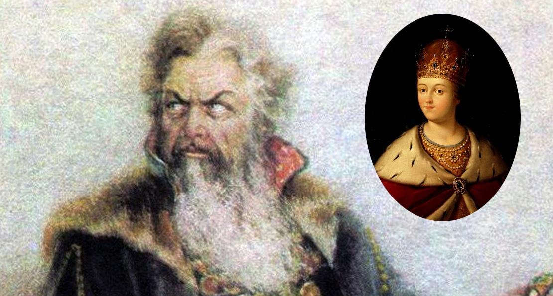 Князь Хованский