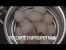 Красим пасхальные яйца в посуде Zepter