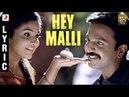 Dhwaja Hey Malli Kannada Lyric Ravi Priyamani Santhosh Narayanan Chinna