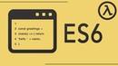 Functional Programming Basics In ES6