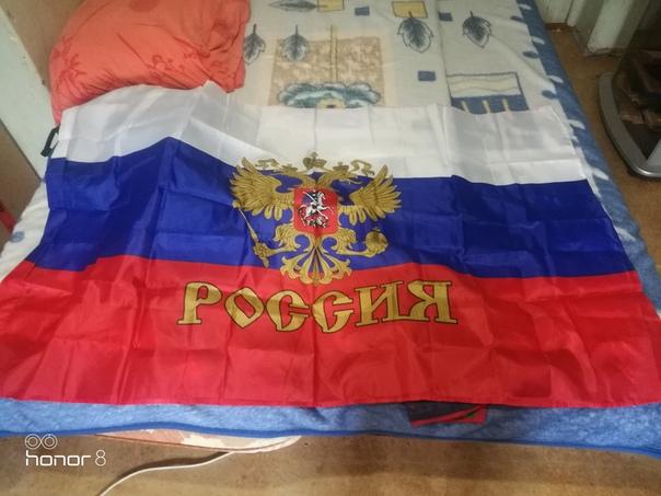 Флаг России большой