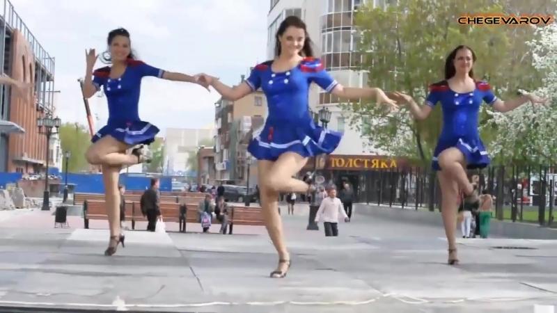 Становись-ка девки p@ком! Красивые девушки круто танцуют под Сектор газа Частушки ( 720 X 1280 ).mp4